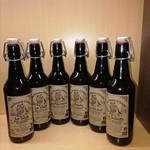 Bières des Vergers d'Arlette