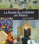La route du Judaïsme en Alsace